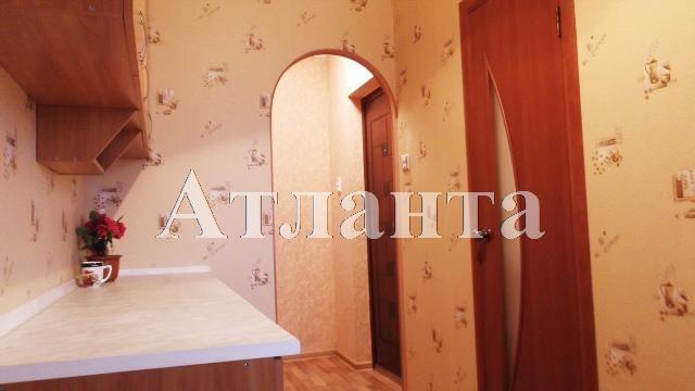 Продается 1-комнатная квартира на ул. Моторный 1-Й Пер. — 25 000 у.е. (фото №6)