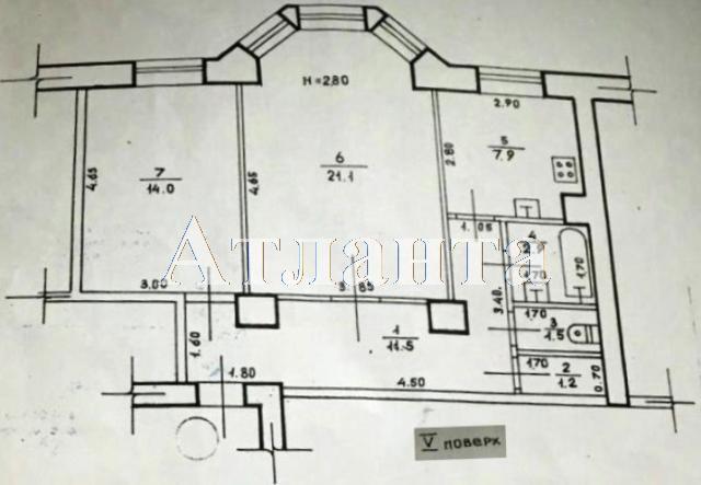 Продается 2-комнатная квартира на ул. Спиридоновская — 58 000 у.е. (фото №14)
