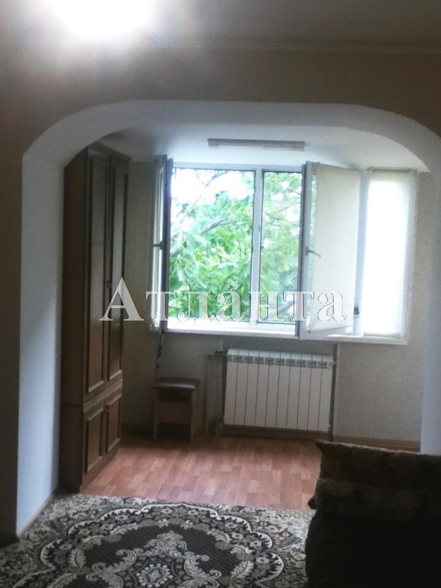 Продается 1-комнатная квартира на ул. Педагогическая — 32 000 у.е.