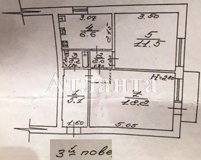 Продается 2-комнатная квартира на ул. Балковская — 48 000 у.е. (фото №11)