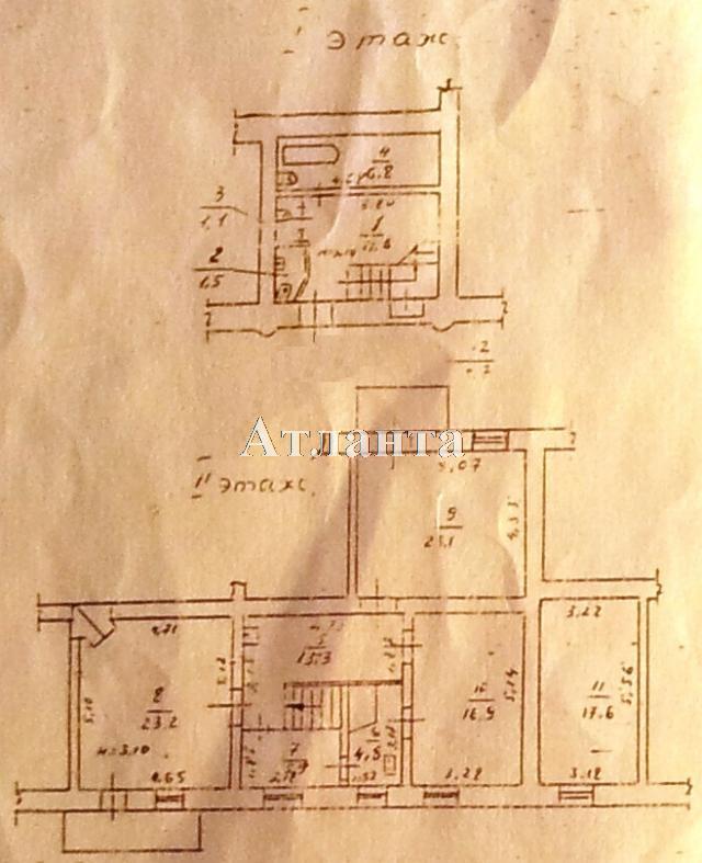 Продается Многоуровневая квартира на ул. Асташкина Пер. — 75 000 у.е. (фото №8)