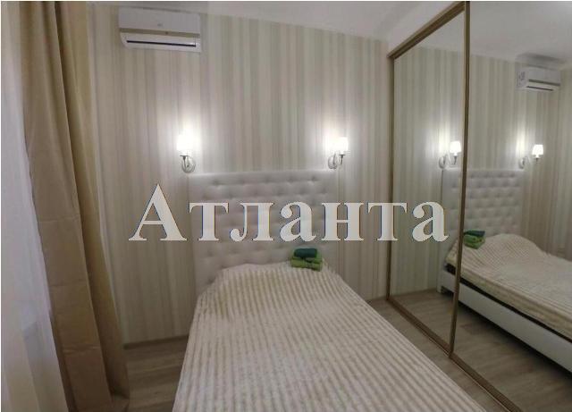 Продается 1-комнатная квартира на ул. Еврейская — 30 000 у.е.