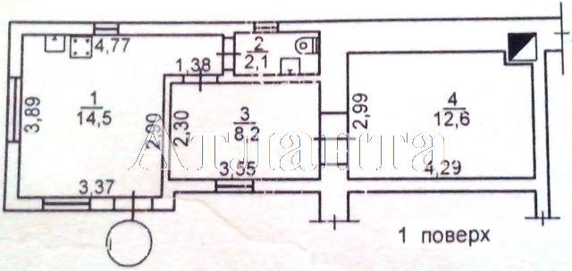 Продается 2-комнатная квартира на ул. Заньковецкой — 28 000 у.е. (фото №8)