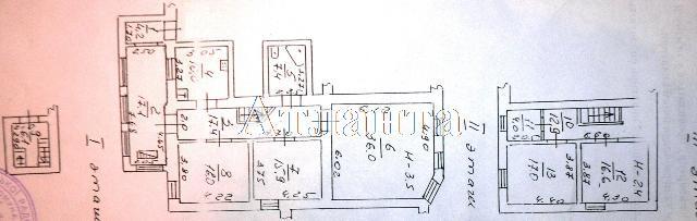 Продается 5-комнатная квартира на ул. Красный Пер. — 129 000 у.е. (фото №22)