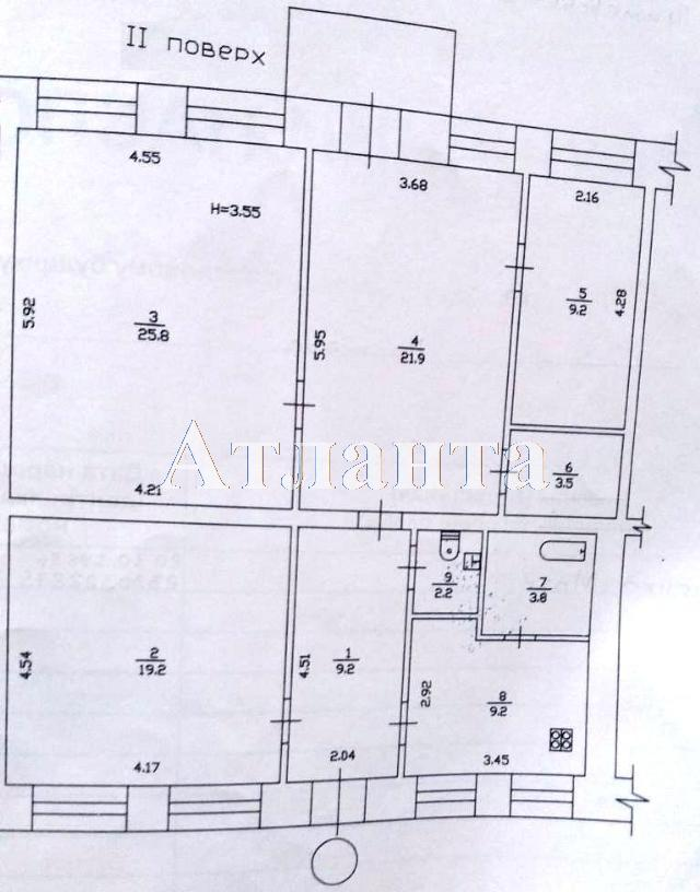 Продается 4-комнатная квартира на ул. Пастера — 75 000 у.е. (фото №8)
