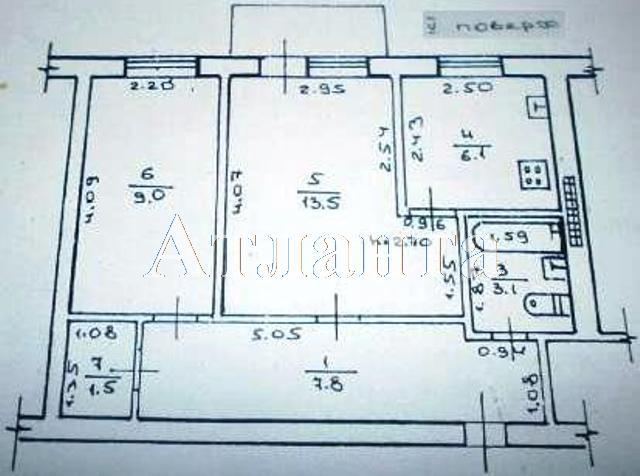 Продается 2-комнатная квартира на ул. Княжеская — 45 000 у.е. (фото №7)