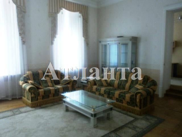 Продается 3-комнатная квартира на ул. Сабанеев Мост — 300 000 у.е.