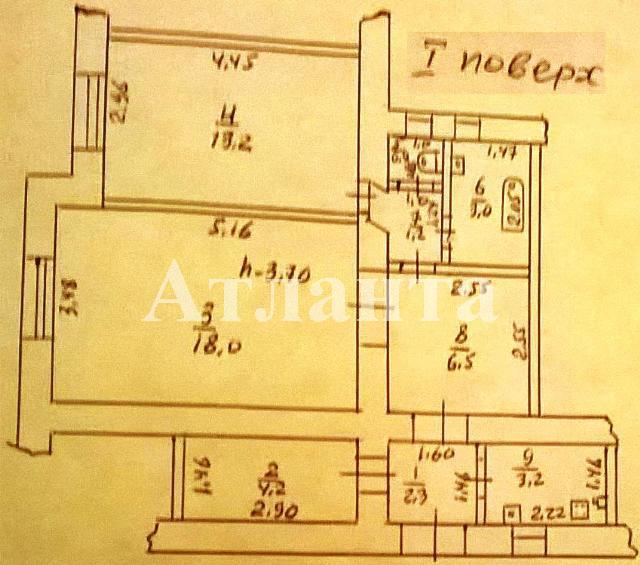 Продается 2-комнатная квартира на ул. Белинского — 65 000 у.е. (фото №12)