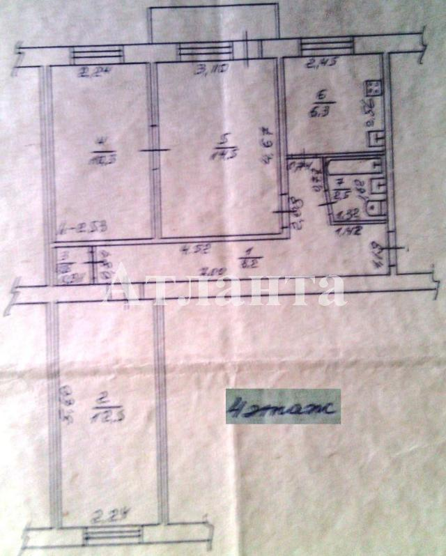 Продается 3-комнатная квартира на ул. Космонавтов — 45 000 у.е. (фото №8)