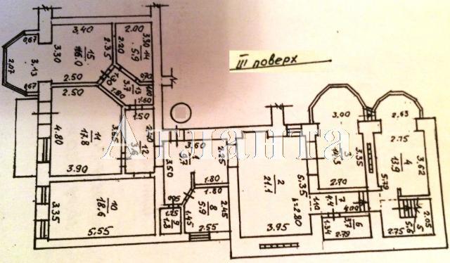 Продается 5-комнатная квартира на ул. Базарная — 350 000 у.е. (фото №14)
