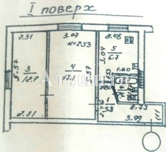 Продается 2-комнатная квартира на ул. Варненская — 38 000 у.е. (фото №8)