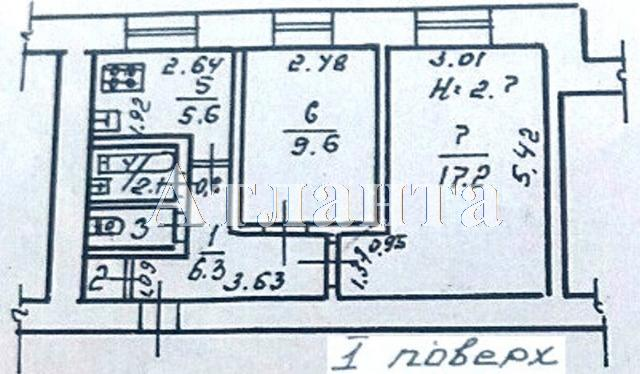 Продается 2-комнатная квартира на ул. Краснова — 60 000 у.е. (фото №7)