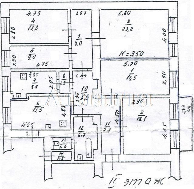 Продается 5-комнатная квартира на ул. Артиллерийская — 121 500 у.е. (фото №12)