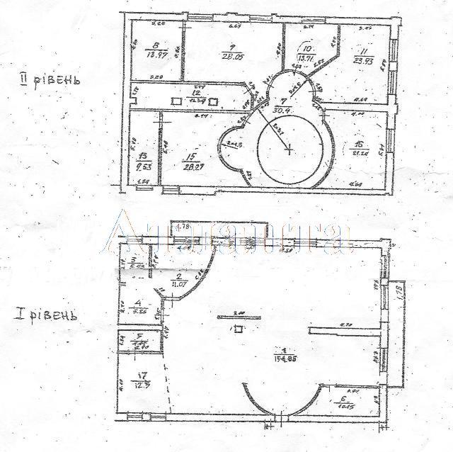 Продается 7-комнатная квартира на ул. Канатная — 399 000 у.е.