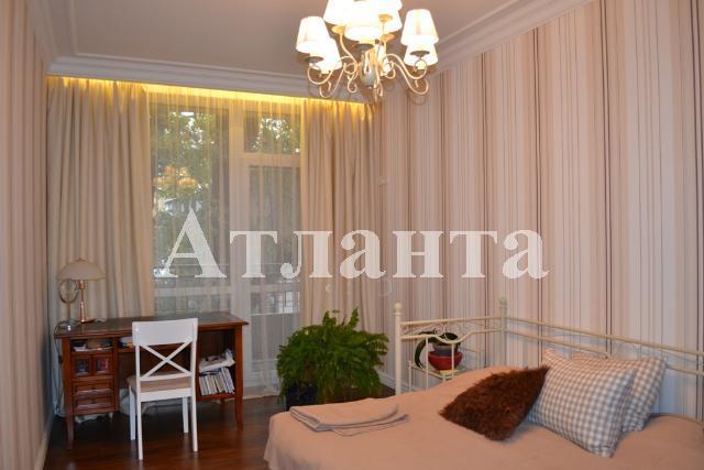 Продается 4-комнатная квартира в новострое на ул. Отрадная — 450 000 у.е.