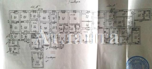 Продается 2-комнатная квартира на ул. Свободы Пр. — 25 000 у.е. (фото №6)