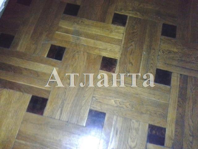 Продается 3-комнатная квартира на ул. Кармена Романа — 49 900 у.е. (фото №5)