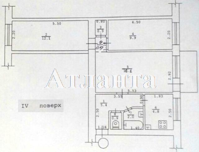 Продается 3-комнатная квартира на ул. Кармена Романа — 49 900 у.е. (фото №6)