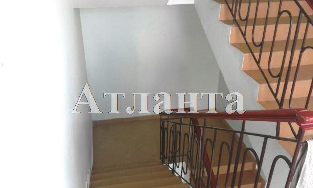 Продается 3-комнатная квартира на ул. Фруктовая — 45 370 у.е.
