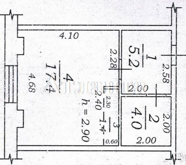 Продается 1-комнатная квартира в новострое на ул. Градоначальницкая — 22 400 у.е. (фото №14)