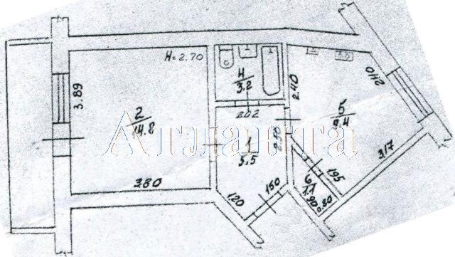 Продается 1-комнатная квартира на ул. Ленинградская — 55 000 у.е. (фото №14)