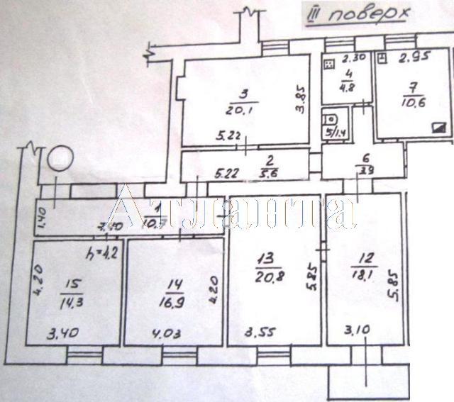 Продается 6-комнатная квартира на ул. Пастера — 86 000 у.е.