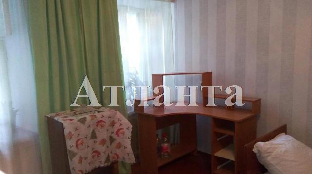 Продается 2-комнатная квартира на ул. Болгарская — 26 000 у.е.