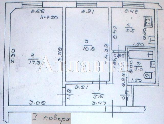 Продается 2-комнатная квартира на ул. Терешковой — 36 000 у.е. (фото №8)