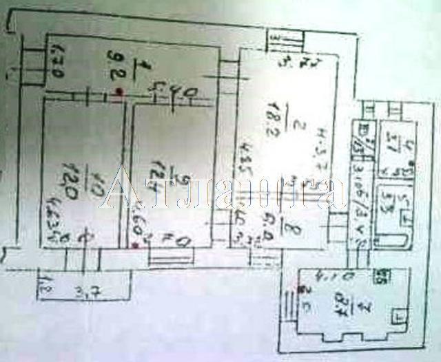 Продается 3-комнатная квартира на ул. Ольгиевская — 85 000 у.е. (фото №7)