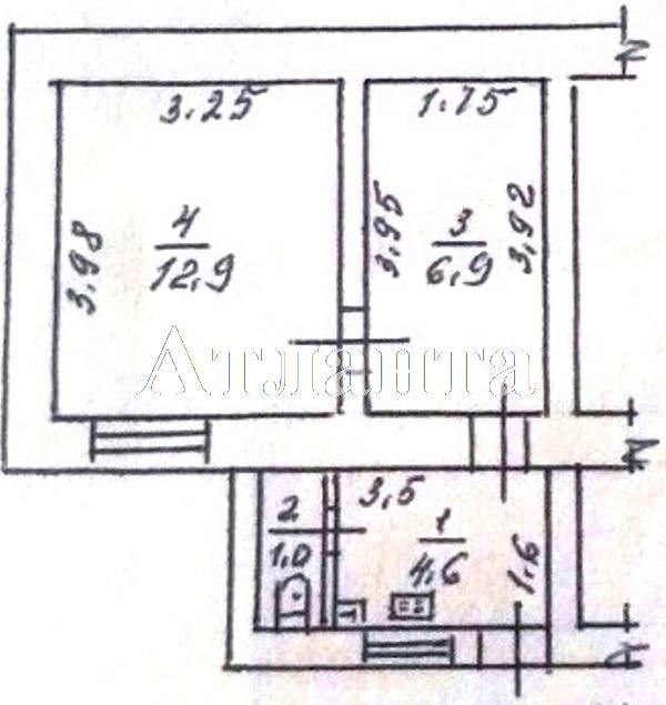 Продается 2-комнатная квартира на ул. Южная — 18 000 у.е. (фото №5)