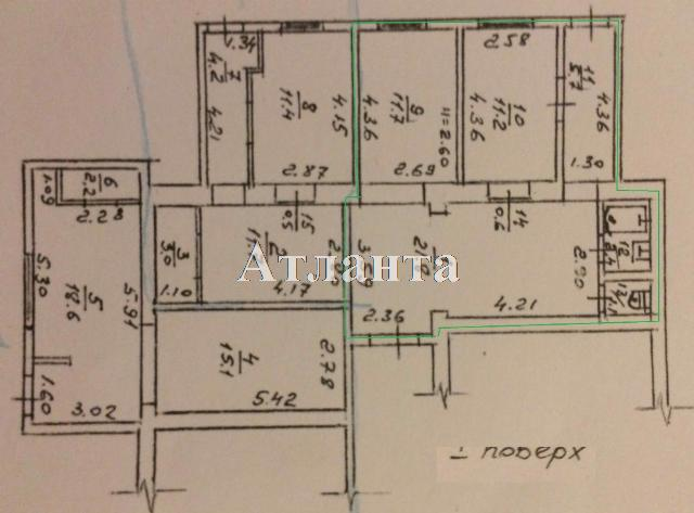 Продается 2-комнатная квартира на ул. Петровского — 24 000 у.е. (фото №5)