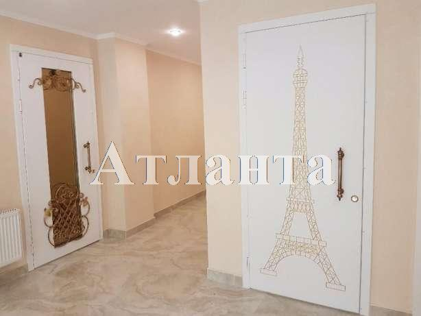 Продается 1-комнатная квартира в новострое на ул. Удельный Пер. — 75 000 у.е.