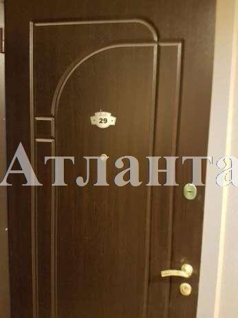 Продается 1-комнатная квартира в новострое на ул. Удельный Пер. — 75 000 у.е. (фото №4)