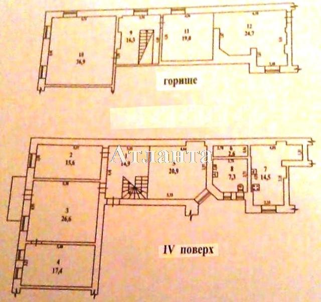 Продается Многоуровневая квартира на ул. Маразлиевская — 250 000 у.е. (фото №11)