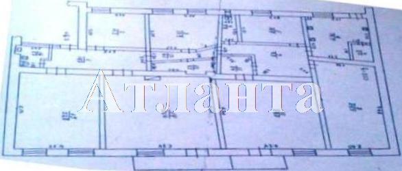 Продается 1-комнатная квартира на ул. Некрасова Пер. — 21 000 у.е.