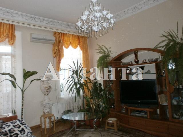 Продается 3-комнатная квартира на ул. Малая Арнаутская — 72 000 у.е.