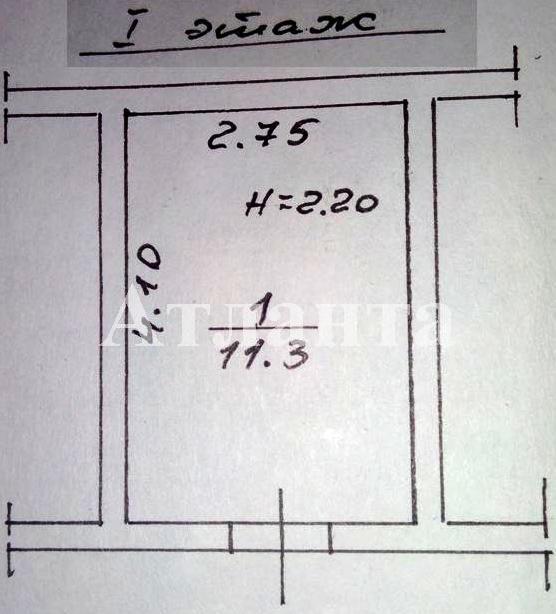 Продается 3-комнатная квартира на ул. Некрасова Пер. — 75 000 у.е. (фото №11)