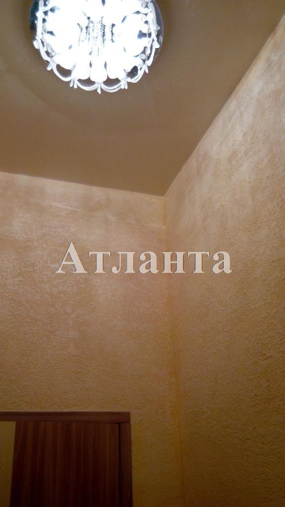 Продается 1-комнатная квартира на ул. Екатерининская — 75 000 у.е. (фото №3)