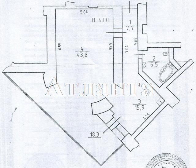 Продается 1-комнатная квартира на ул. Ришельевская — 140 000 у.е.