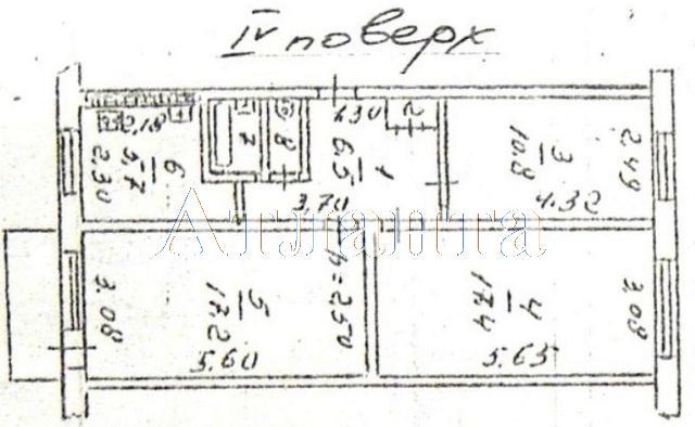 Продается 3-комнатная квартира на ул. Бочарова Ген. — 32 000 у.е. (фото №2)