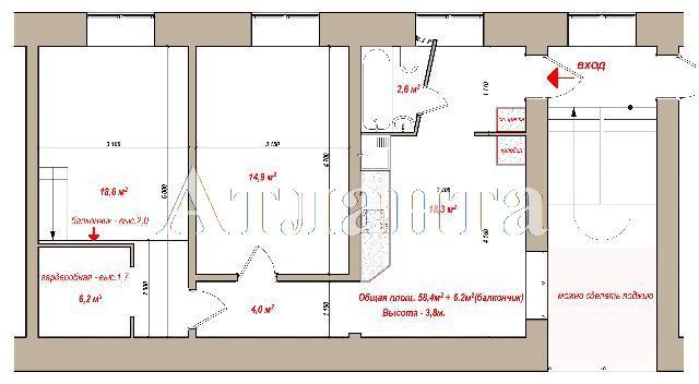 Продается 2-комнатная квартира на ул. Екатерининская — 65 000 у.е. (фото №10)