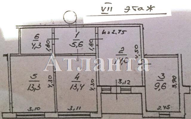 Продается 3-комнатная квартира на ул. Парковая — 45 000 у.е. (фото №11)
