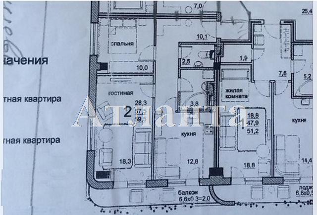 Продается 2-комнатная квартира в новострое на ул. Пантелеймоновская — 65 000 у.е. (фото №10)