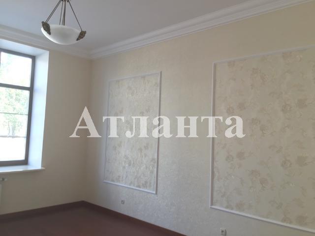 Продается 2-комнатная квартира в новострое на ул. Французский Бул. — 300 000 у.е.