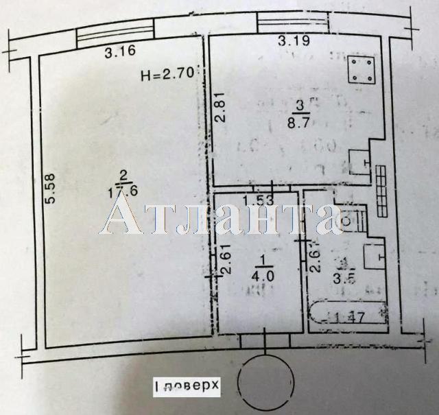 Продается 1-комнатная квартира на ул. Банный Пер. — 33 000 у.е. (фото №6)