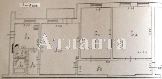 Продается 3-комнатная квартира на ул. Малая Арнаутская — 55 000 у.е. (фото №3)