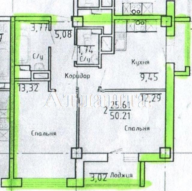 Продается 2-комнатная квартира в новострое на ул. Асташкина — 130 000 у.е. (фото №5)