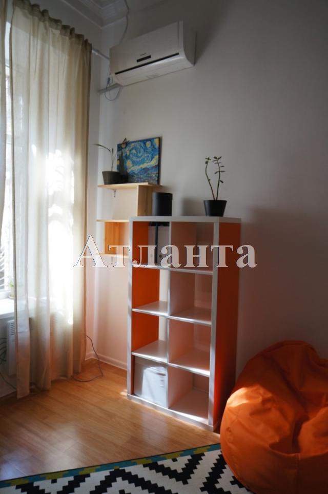 Продается 1-комнатная квартира на ул. Малая Арнаутская — 26 500 у.е.