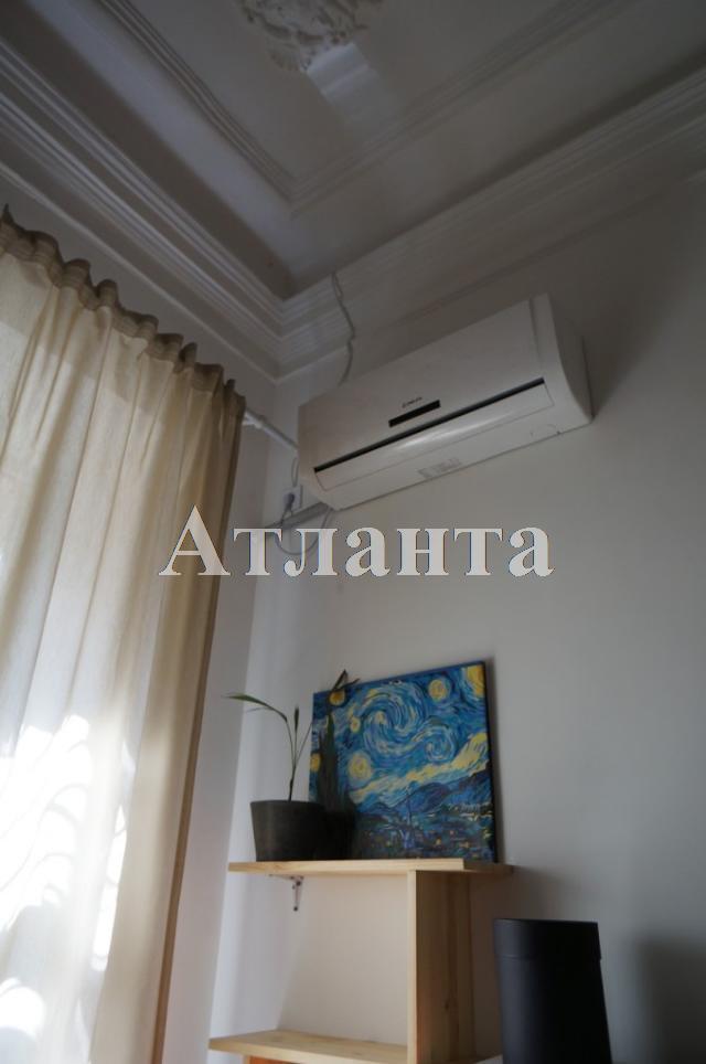 Продается 1-комнатная квартира на ул. Малая Арнаутская — 26 500 у.е. (фото №3)