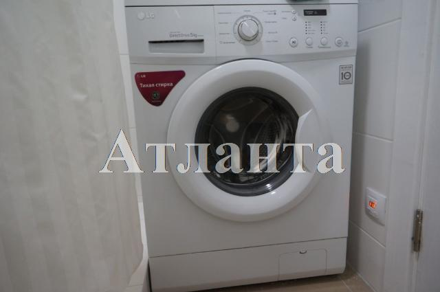 Продается 1-комнатная квартира на ул. Малая Арнаутская — 26 500 у.е. (фото №8)